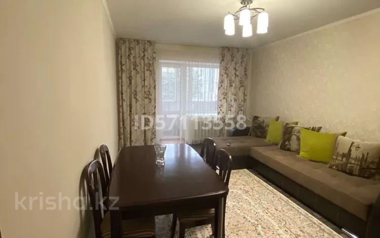 3-комнатная квартира, 83.1 м², 1/6 этаж, Мкр Наурыз 3а за 20.5 млн 〒 в Костанае