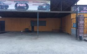 Контейнер площадью 70 м², Донбаева 25 за 1 000 〒 в Жамбыле