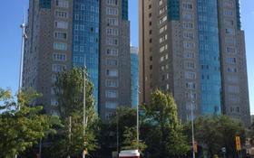 3-комнатная квартира, 141 м², 12/20 этаж помесячно, Достык — Жолдасбекова за 410 000 〒 в Алматы, Медеуский р-н