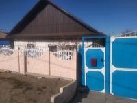 4-комнатный дом, 63 м², 5 сот., Читинская — Ладожская за 15 млн 〒 в Павлодаре