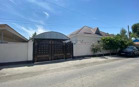 10-комнатный дом, 290 м², 11 сот., Карахан 18 за 90 млн 〒 в Таразе