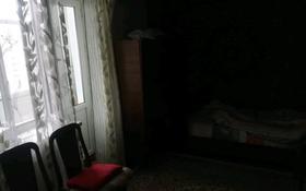 1-комнатная квартира, 33 м², 4/5 этаж, улица Кунаева — Желтоксан за 9 млн 〒 в Талдыкоргане