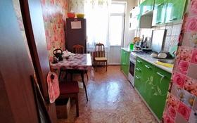 3-комнатная квартира, 84 м², 7/9 этаж, Коктем за 26.5 млн 〒 в Талдыкоргане