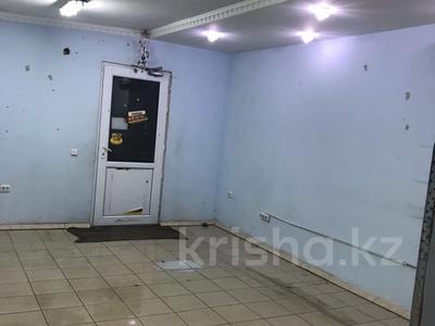 Магазин площадью 108 м², Абая 47 за 90 000 〒 в Сатпаев — фото 4
