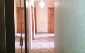 3-комнатная квартира, 69 м², 6/9 этаж, Засядко 58 35 за 16 млн 〒 в Семее