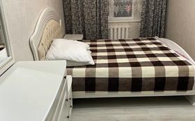 1-комнатная квартира, 80 м², 3/6 этаж посуточно, По Конаева 33 за 10 000 〒 в Талдыкоргане