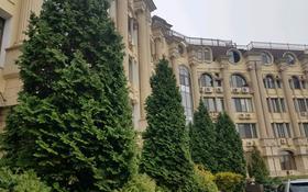 3-комнатная квартира, 147 м², 5/5 этаж, Омаровой 37 за 46 млн 〒 в Алматы, Медеуский р-н