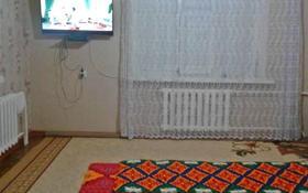 1-комнатная квартира, 50 м², 5/5 этаж помесячно, Мкр Астана 12 за 45 000 〒 в