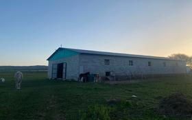 фазенду бизнес конное катание за 80 млн 〒 в Талгаре