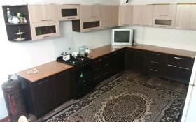 3-комнатный дом, 115 м², 8 сот., Центральная 2 за 19.9 млн 〒 в Алматы, Медеуский р-н