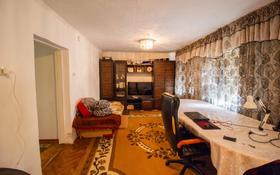 3-комнатный дом, 80 м², 8 сот., Берлижанова 12 за 8 млн 〒 в Талдыкоргане