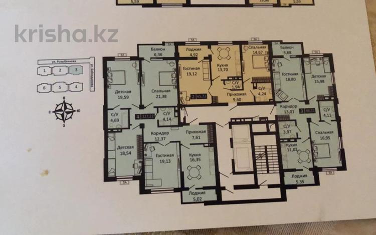 2-комнатная квартира, 68 м², 10/12 этаж, Розыбакиева за 47 млн 〒 в Алматы, Бостандыкский р-н