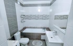 1-комнатная квартира, 52 м², 6/10 этаж, мкр №2, Алтынсарина за 23.5 млн 〒 в Алматы, Ауэзовский р-н