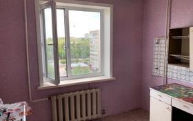 1-комнатная квартира, 34 м², 8/9 этаж, 3А микрорайон 7 за 5.7 млн 〒 в Темиртау