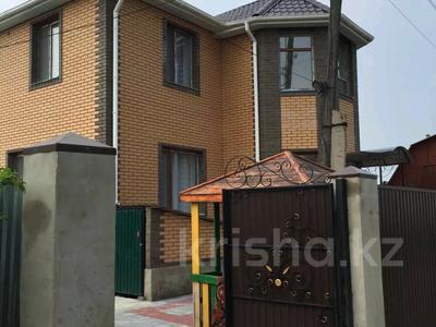 8-комнатный дом посуточно, 260 м², Казахстанская за 100 000 〒 в Бурабае — фото 3