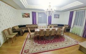 8-комнатный дом посуточно, 260 м², Казахстанская за 100 000 〒 в Бурабае