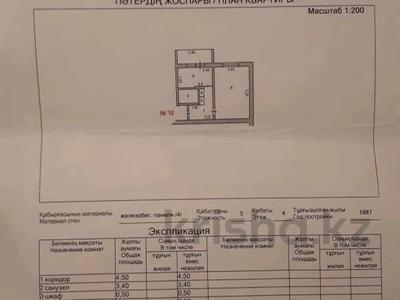 1-комнатная квартира, 33.3 м², 4/5 этаж, Аскарова 275 а за 4.3 млн 〒 в Таразе — фото 9