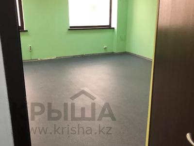 Офис площадью 42 м², Тимирязева 42 — Ауэзова за 4 000 〒 в Алматы, Бостандыкский р-н