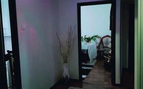 3-комнатная квартира, 70 м², 2/9 этаж, Аз наурыз 33 — Набережнач за 14 млн 〒 в Актобе, мкр 11