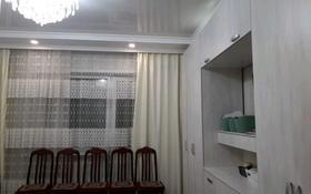 4-комнатная квартира, 82 м², 4/5 этаж, улица Гоголя 8 за 25 млн 〒 в Жезказгане