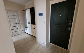 1-комнатная квартира, 46.5 м², 2/5 этаж, Батыс-2 11Д за 11.5 млн 〒 в Актобе, мкр. Батыс-2