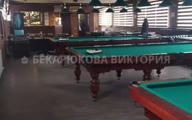 Автомойка, бильярдная за 190 млн 〒 в Алматы, Алатауский р-н