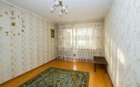 3-комнатная квартира, 62.8 м², 1/5 этаж, Бухар Жырау за 29 млн 〒 в Алматы