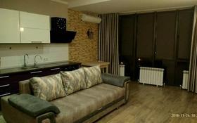 2-комнатная квартира, 55 м², 7/10 этаж помесячно, Ауэзова 163А — Ботанический бульвар за 250 000 〒 в Алматы, Бостандыкский р-н