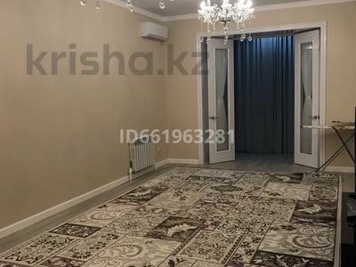 3-комнатная квартира, 97 м², 2/5 этаж, мкр Кадыра Мырза-Али, Микрорайон Астана 43 за 35 млн 〒 в Уральске, мкр Кадыра Мырза-Али — фото 13