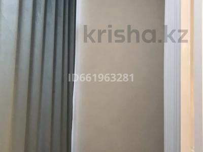 3-комнатная квартира, 97 м², 2/5 этаж, мкр Кадыра Мырза-Али, Микрорайон Астана 43 за 35 млн 〒 в Уральске, мкр Кадыра Мырза-Али — фото 15