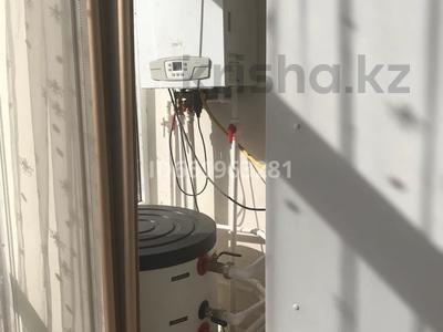 3-комнатная квартира, 97 м², 2/5 этаж, мкр Кадыра Мырза-Али, Микрорайон Астана 43 за 35 млн 〒 в Уральске, мкр Кадыра Мырза-Али — фото 23