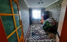2-комнатная квартира, 44 м², 5/5 этаж, 18-й микрорайон, 18-й микрорайон 20 за 14.5 млн 〒 в Шымкенте, Енбекшинский р-н