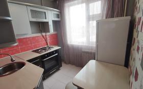 3-комнатная квартира, 62 м², 4/5 этаж, Гагарина 67 за 14 млн 〒 в Уральске