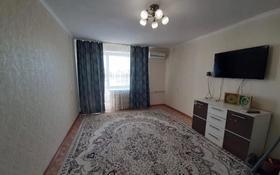 3-комнатная квартира, 63.4 м², 5/5 этаж, Аманжолова 49/1 — Тукая за 13.4 млн 〒 в Уральске