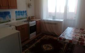 1-комнатная квартира, 32 м², 2/9 этаж по часам, Бокенбай батыра 22 за 1 500 〒 в Актобе, мкр 12