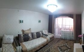 3-комнатная квартира, 59.4 м², 3/5 этаж, Чернова 126 за ~ 18.4 млн 〒 в Усть-Каменогорске