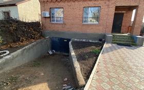 3-комнатный дом, 180 м², 8 сот., Восточна 4 за 25 млн 〒 в Уральске