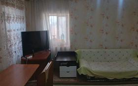 3-комнатный дом, 35 м², 10 сот., Калинина 73 — Пролетарская (Алаш) за ~ 3.8 млн 〒 в Щучинске