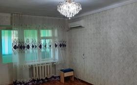 3-комнатная квартира, 60 м², 5/5 этаж, Айтиева за 18 млн 〒 в Таразе