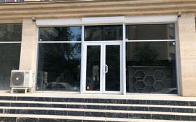 Помещение площадью 70 м², Нурсат 168 — Назарбаева за 300 000 〒 в Шымкенте, Каратауский р-н