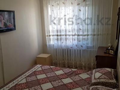 2-комнатная квартира, 54.5 м², 3/6 этаж, 187 27/1 за 17 млн 〒 в Нур-Султане (Астана), Сарыарка р-н — фото 4