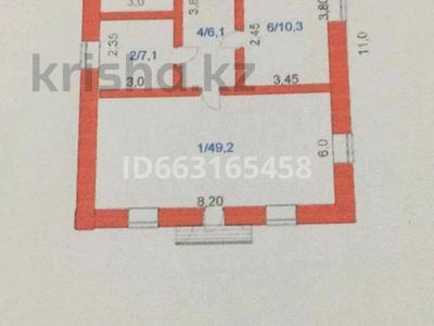 Магазин площадью 100 м², Мира 12/1 за 10 млн 〒 в Акколе