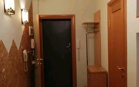 2-комнатная квартира, 62 м², 4/5 этаж помесячно, мкр Центральный, проспект Каныша Сатпаева за 160 000 〒 в Атырау, мкр Центральный