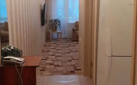 3-комнатная квартира, 50 м², 4/5 этаж, 3 микрарайон 6 за 8.5 млн 〒 в Лисаковске