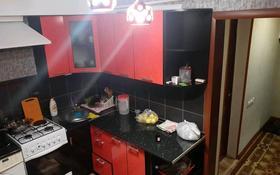 1-комнатная квартира, 34 м², 1/5 этаж, Улан за 8.6 млн 〒 в Талдыкоргане