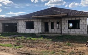 4-комнатный дом, 200 м², 13 сот., Карасу 2 за 15 млн 〒 в Жибек Жолы