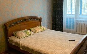 1-комнатная квартира, 32 м², 1/5 этаж посуточно, мкр. 4, Мкр. 4 11 — Абулхаирхан за 6 000 〒 в Уральске, мкр. 4
