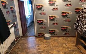 2-комнатный дом, 56 м², 1 сот., мкр Тастак-3 179 — Аносова есенжанова за 12 млн 〒 в Алматы, Алмалинский р-н