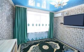 1-комнатная квартира, 18 м², 4/5 этаж, Ремзавод за 2.3 млн 〒 в Уральске