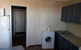 1-комнатная квартира, 40 м², 9/9 этаж помесячно, проспект Республики 4 за 75 000 〒 в Караганде